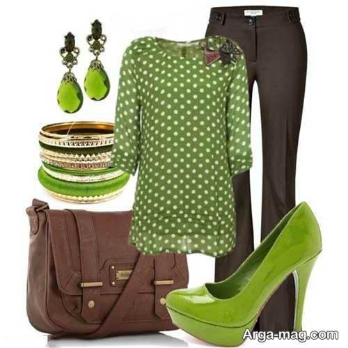ست لباس قهوه ای و سبز برای پوست روشن
