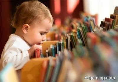 اثرات جامعه بر تربیت کودکان
