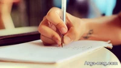 راه های بهبود اختلال نوشتاری