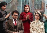 عکس هایی از مونا احمدی بازیگر مجموعه وضعیت سفید