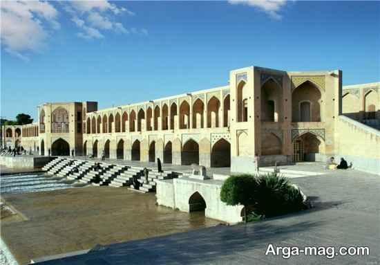 مکان های اصفهان