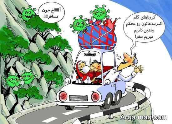 خبر خوش برای کرونا، مسافرت های عید فطر در راه است!