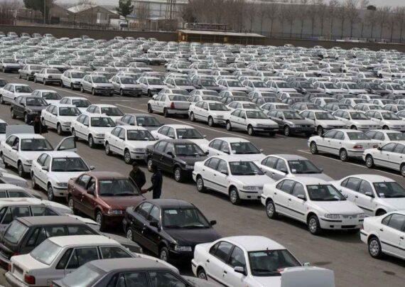 آیا قیمت خودرو پایین می آید؟!