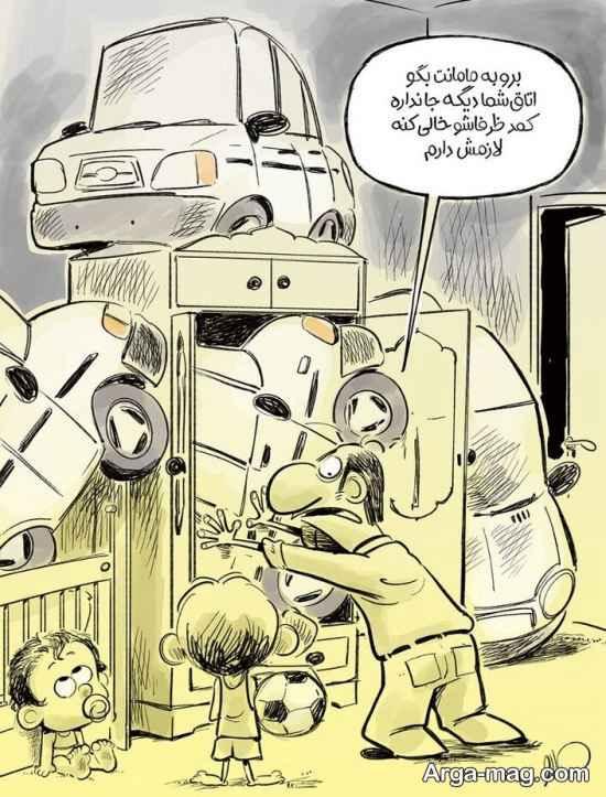 نمایی از منازل محتکرین خودرو در ایران!