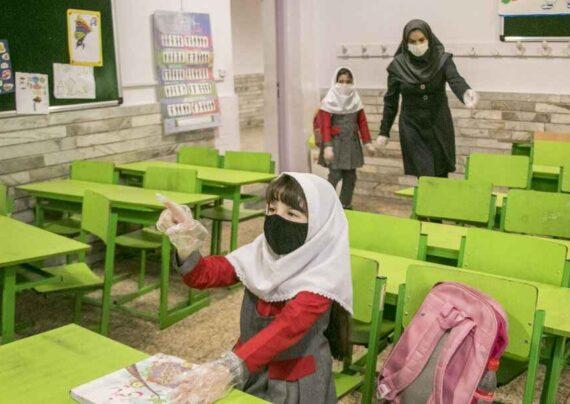 دلیل عدم بازگرداندن شهریه های مدارس به والدین چیست؟