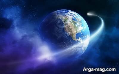 معرفی سیاره زمین