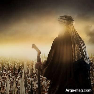 زندگینامه حضرت صالح