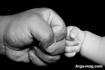 جدیدترین تبریکات برای پدر شدن