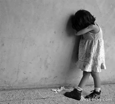 کودک یتیم به چه اختلالاتی مبتلا می شود؟