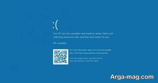 رفع مشکل صفحه مرگ در ویندوز + آموزش تصویری