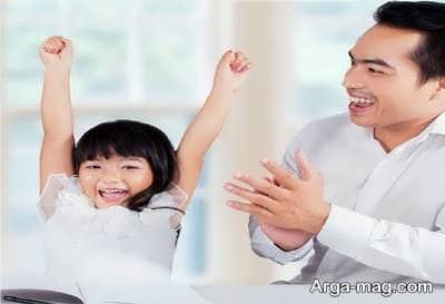 تشویق احساسی برای کودکان