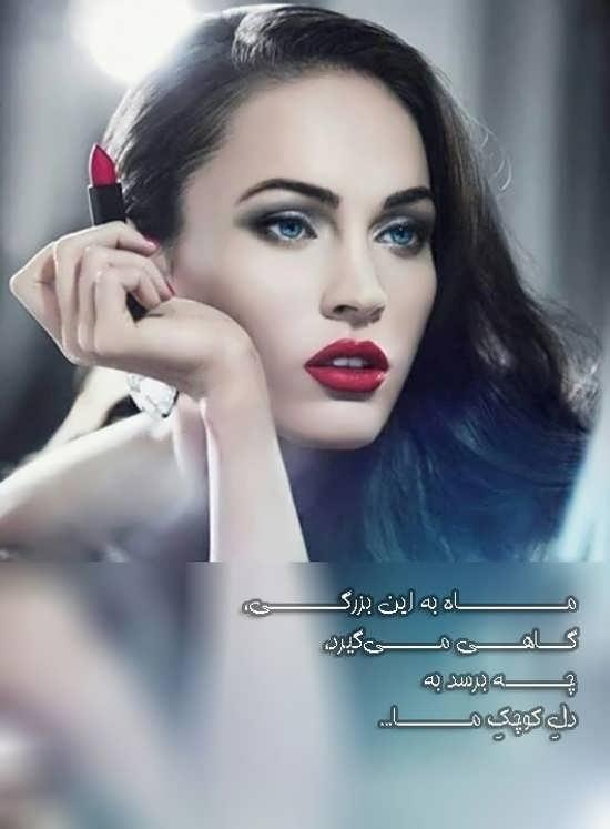 عکس احساسی و زیبا دخترانه