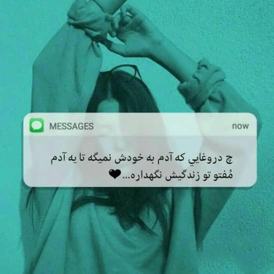 عکس دختر برای پروفایل تلگرام و واتساپ