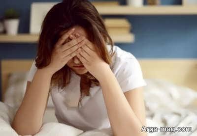درمان سر درد صبحگاه