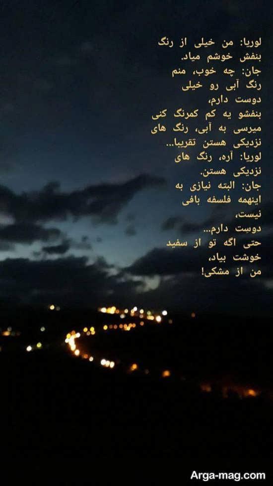 عکس نوشته مفهومی و زیبا برای وضعیت