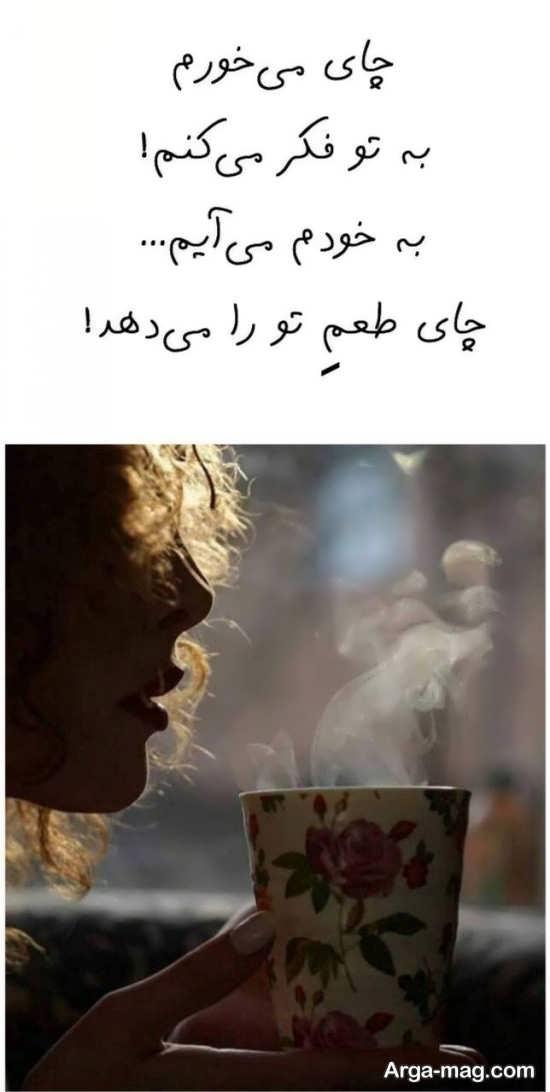 عکس نوشته دخترانه برای وضعیت