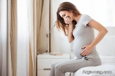 درمان سوء هاضمه در حاملگی