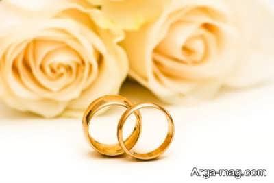 جمله های ناب برای تبریک سالگرد ازدواج