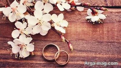 متن زیبا و دلنشین برای سالگرد ازدواج