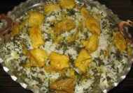 پیشنهاد آشپزی آخر هفته با منوی شاهرودی