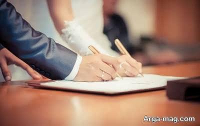 رضایت پدر در ازدواج دختر