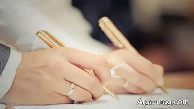 ازدواج مجدد و مسئله قانونی و روانی
