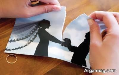 ازدواج دوباره پس از جدایی