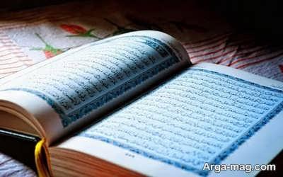 بررسی اشکال حجاب در قرآن