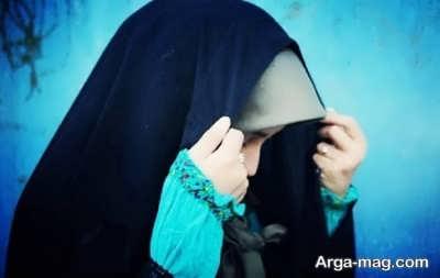انواع مختلف حجاب در قرآن