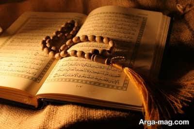 اقسام حجاب در قرآن
