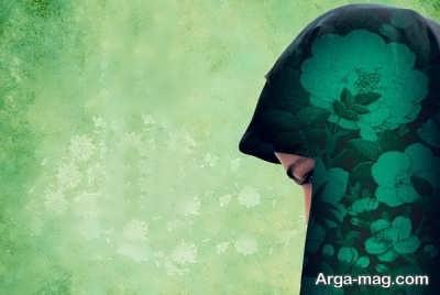 اقسام مختلف حجاب در قرآن