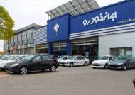 سهم متقاضیان خرید خودرو در قرعه کشی