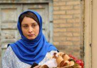 تحول ناگهانی مریم کاویانی بعد از ازدواج با یک سیاستمدار!