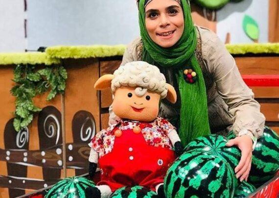 آشنایی با بیوگرافی فاطمه امینی مجری برنامه کودک تلویزیونی