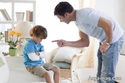 قانع کردن بچه با نظریه روانشناسی