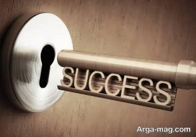 متن جالب انگلیسی در مورد موفقیت