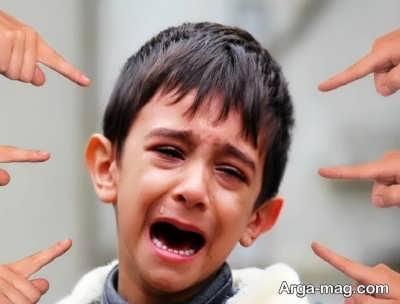 تحقیر شدن در کودکی