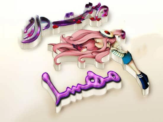 زیباسازی صفحه شخصی با عکس نوشته عاشقانه اسم مهسا