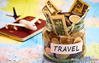 روش های مختلف برای کسب درآمد در سفر