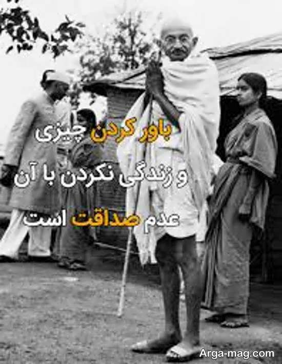 گالری بینظیری از عکس های متن دار گاندی آزادی بخش هند