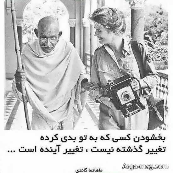 مجموعه ای زیبا از تصویر نوشته های گاندی از بزرگان معروف