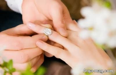 ازدواج سفید چیست و چگونه است؟