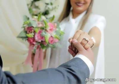 ازدواج سفید چیست و تاریخچه آن به چه زمانی باز می گردد؟
