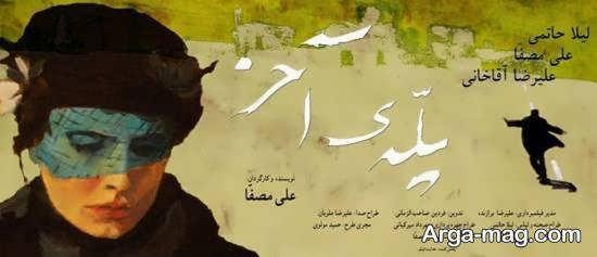 آشنایی با شرح زندگی علی مصفا بازیگر مطرح و محبوب ایرانی