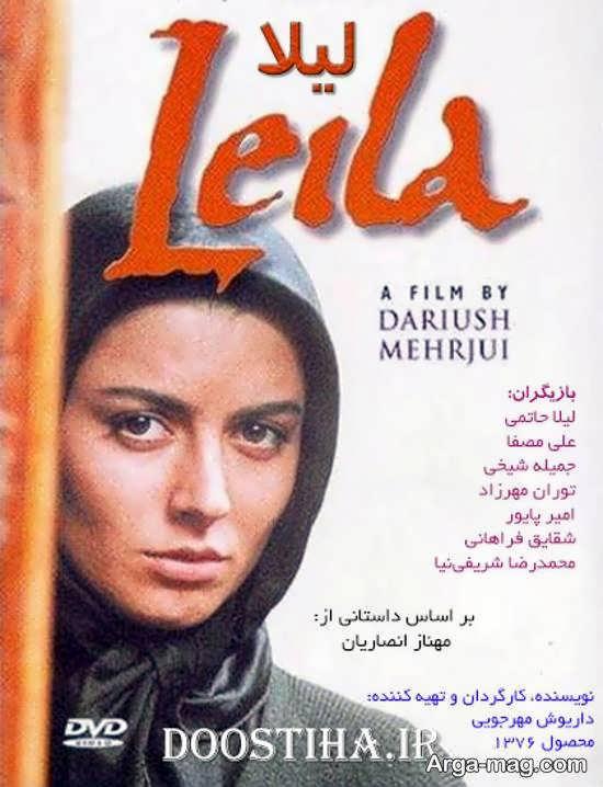 زندگینامه علی مصفا بازیگر بااستعداد و مطرح ایرانی