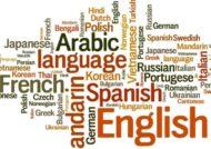 بیش از 7100 زبان در دنیا وجود دارد