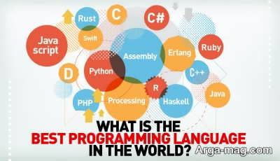 زبان بنگالی و کاربرد آن در کشور هند