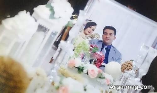 ژست عروس و داماد سر سفره عقد
