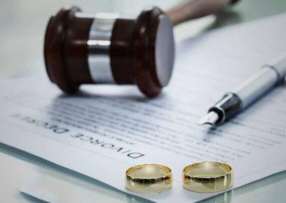 اطلاعاتی درباره طلاق رجعی