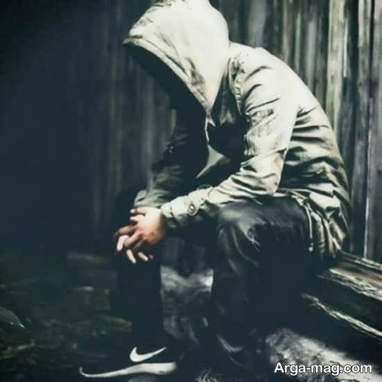 گالری احساسی از ژست تصویر غمگین برای عکاسی پسرانه